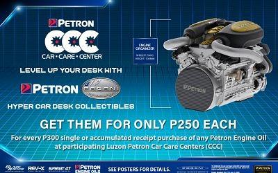 Petron Pagani Promo at CCC