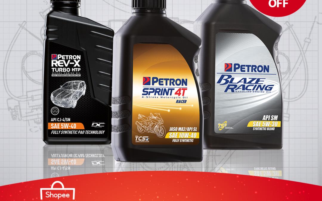 Shopee x Petron 11.11 BIG Christmas Sale (Nov. 1- Nov. 11, 2019)