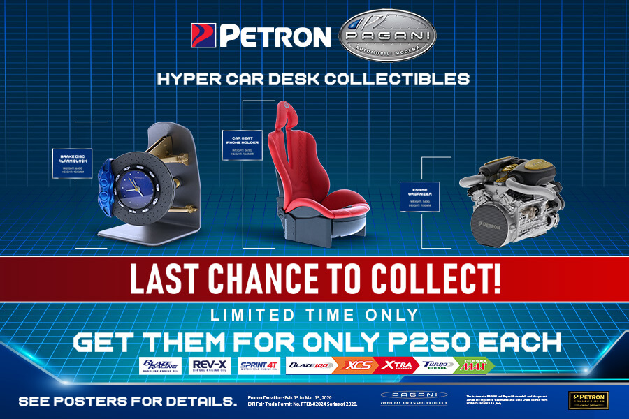 Petron Pagani Hyper Car Desk Collectible Promo (Feb. 15-Mar. 15, 2020)