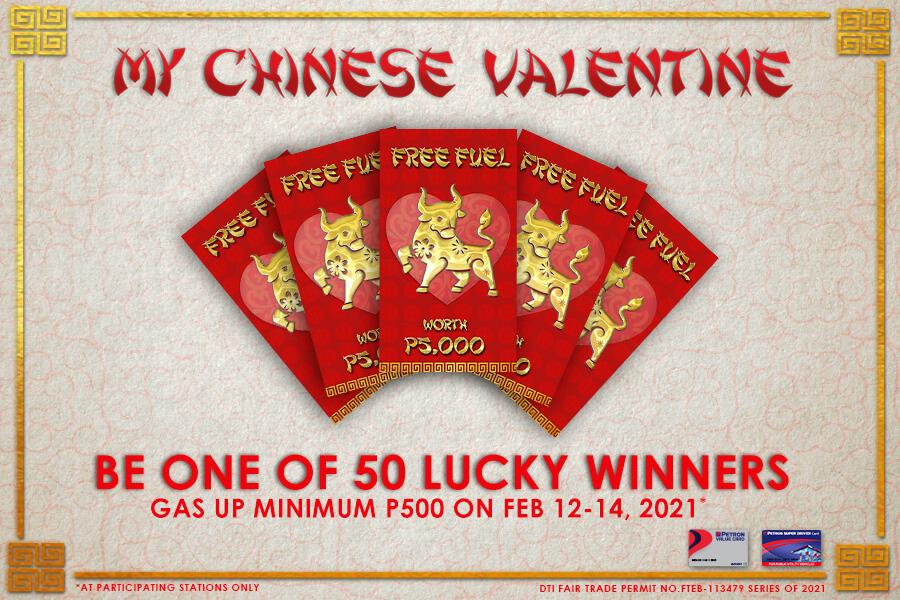 My Chinese Valentine (February 12 to 14, 2021)